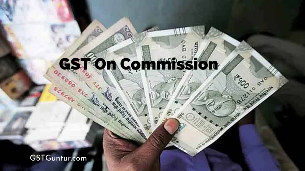 GST On Commission