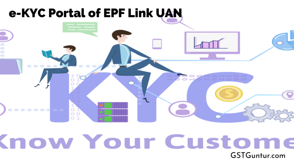 e-KYC Portal of EPF Link UAN with Aadhaar without Employer