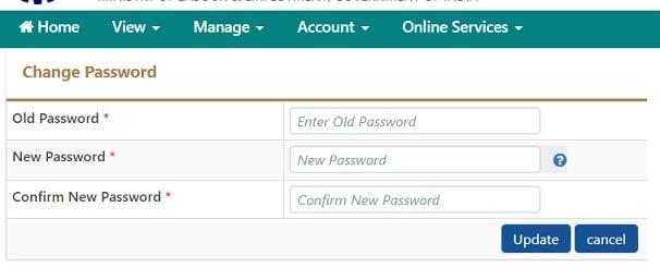 uan password