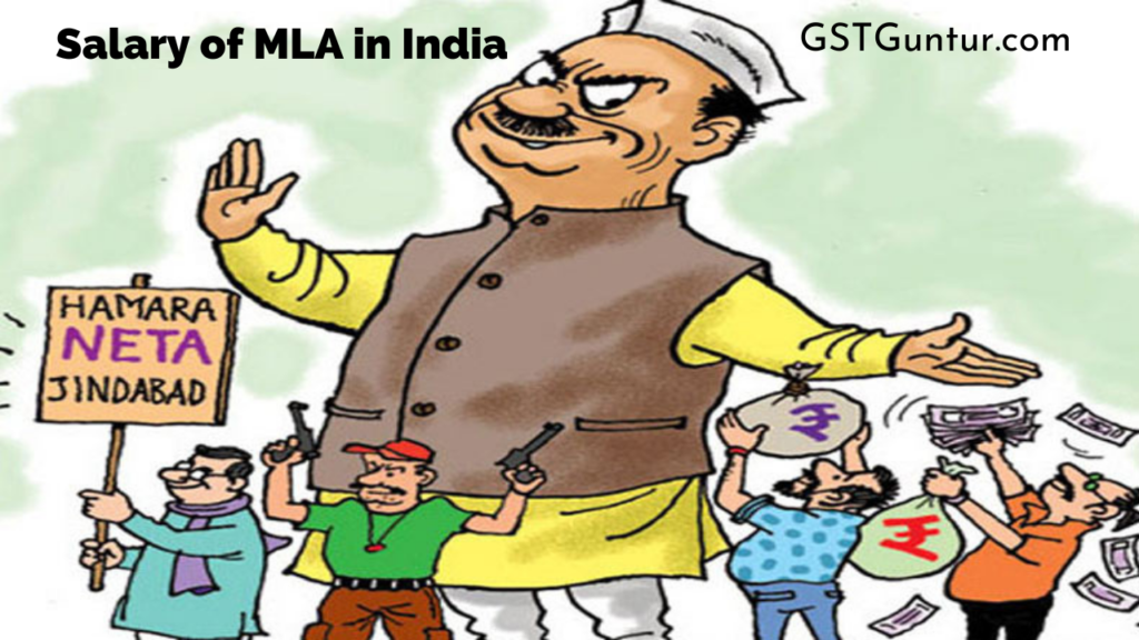 Salary of MLA in India
