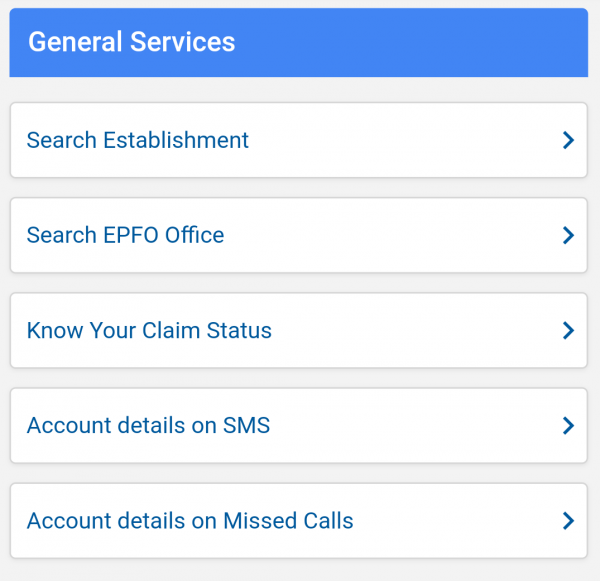 epf mobile app general services