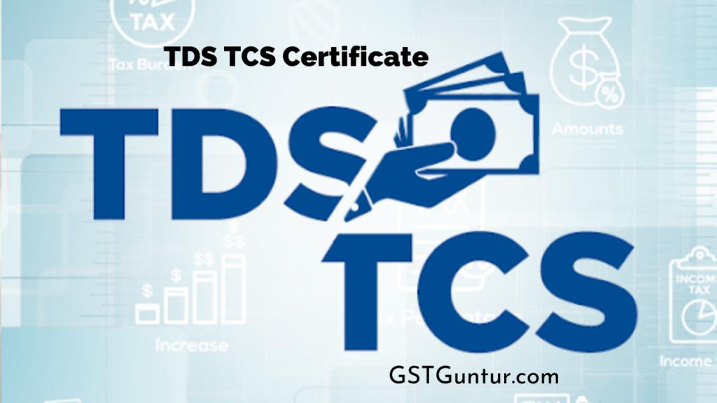 TDS TCS Certificate