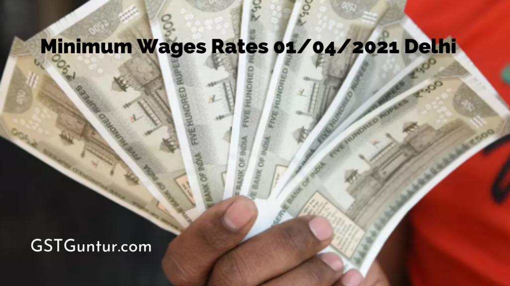 Minimum Wages Rates