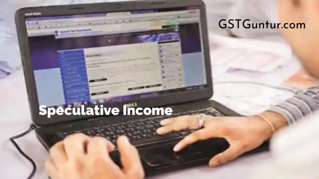 Speculative Income
